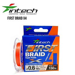 Шнур плетеный Intech First Braid X4 150m (0.6 (10lb/4.54kg)